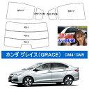 Honda-grace-gm4