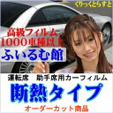 Img59858301
