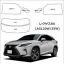Lexus-rx-agl20w-25w_