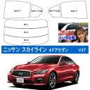 Nissan-skyline-4dv37