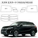 Suzuki-escude-yd21s