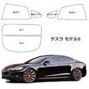 Tesla-models_s1