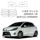 Toyota-grmnturbo-ncp