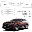 еьепе╡е╣ RX еэеєе░ (3╬єе╖б╝е╚) GYL26W ╝╓╝я╩╠еле├е╚║╤е╒егеыер(е▀ещб╝е┐еде╫│╞┐зб╦б┌елб╝е╒егеыер еле├е╚║╤д▀б█б┌елб╝═╤╔╩б█б┌┼▀┬╨║ЎбкUVеле├е╚бк╟│╚ё╕■╛хбкеиеве│еє╕·╬иUPбк╚Ї╗╢╦╔╗▀бк║╥│▓┬╨║Ўбк├╚╦╝╕·╬иUPбкелб╝е╒едеыербке╣етб╝епбкб█б┌02P03Dec16б█