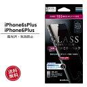 選べる配送  iPhone6Plus i