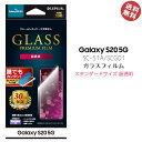 選べる配送 送料無料 GalaxyS20 5G SC-51A SCG01 ガラスフィルム フィルム 保護フィルム 画面フィルム スタンダードサイズ 超透明 ギャラクシーs205G GalaxyS205G スマホ スマートフォン 液晶保護 画面保護 [LP-20SG1FG]