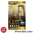 ◆あす楽◆送料無料◆iPhone7 plus 5.5インチ ...