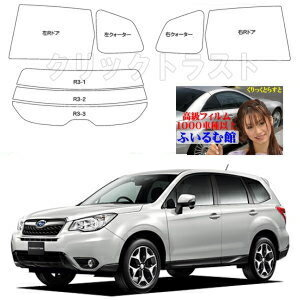 Subaru parts mall coupon autos post for Cole motors bluefield wv