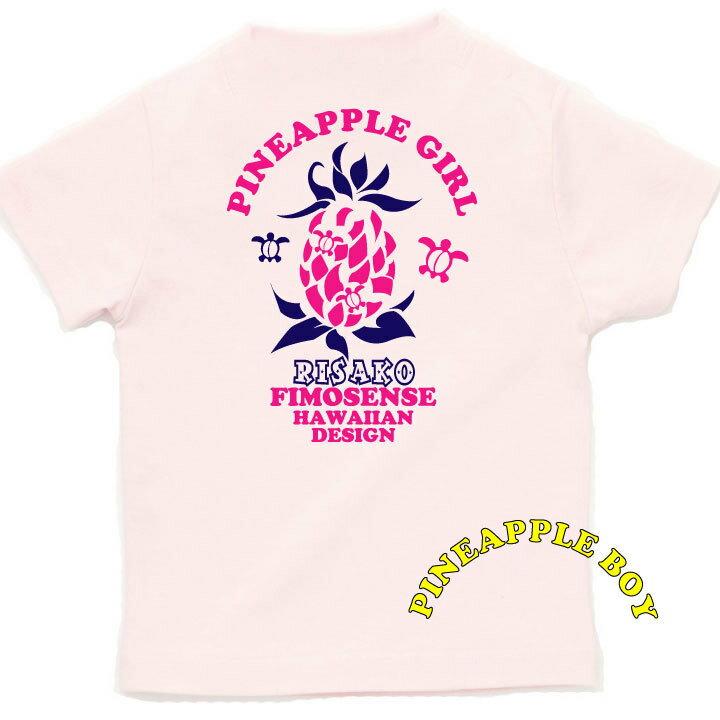 王様とパパママペアで着てみたいシャツ 出産祝い 送料無料 tシャツ 名前入れ 名入れ 男の子 女の子 ハワイアン ホヌ プリント お祝い プレゼント フィーモセンス 誕生日プレゼント クリスマス ギフト