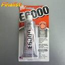 社交ダンス E6000 3.7oz(チップ無し)アクセサリーボンド スワロフスキー用接着剤