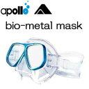 アポロbio metal (バイオメタル) メタルマスク 【送料無料】