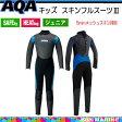 2016モデル AQA 子供向け キッズ スキン フル スーツ 3 ■既製スーツ ベビー & キッズ ジュニア ウェットスーツKW-4507A KW4507A メーカー在庫確認します