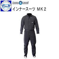 AQUALUNG アクアラング インナースーツ MK2 フュージョン ワンピース 既成サイズ ダイビング 【ドライスーツ・インナーウエア】【送料無料】 メーカー在庫確認しますの画像