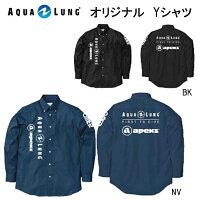 アクアラング オリジナル Yシャツ  メーカー在庫確認しますの画像