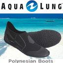 【あす楽対応】アクアラング AQUALUNG ポリネシアンブーツ 水中&ビーチ兼用 保温力 耐久性にすぐれた マリンシューズ スノーケリング…