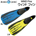 AQUALUNG アクアラング ウィンドフィン WIND Fins 30%OFF コンビネーション素材 コンパクト フルフットフィン【ネコポス不可 宅配..