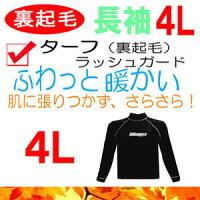 4Lターフ長袖