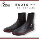 Bism ビーイズム ブーツ BOOTS AB3100 ダイビング 軽器材 3ミリクロロプレン素材 シューズ ネコポス不可 メーカー在庫確認します