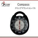 Bism ビーイズム COMPASS ゲージ グリップマウントコンパス 見やすい ダイビング 重器材 AC3400 メーカー在庫確認します