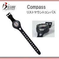 Bism ビーイズム COMPASS ゲージ リストマウントコンパス 見やすい ダイビング 重器材 AC3410 メーカー在庫確認しますの画像