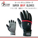 Bism ビーイズム スパーグリップグローブ SUPER GRIP GLOVES ATG3300 アンダーウォーターグローブ ダイビング 軽器材 メーカー..
