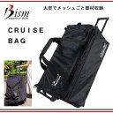 Bism ビーイズム クルーズバッグ CRUISE BAG BFS3300 ダイビング キャリーバッグ 114L 4kg スキューバダイビング ツアーバッグ 【送料無料】 メーカー在庫確認します