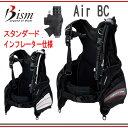 Bism ビーイズム Air BC エアーBC ◆スタンダードインフレーター仕様 軽量 コンパクト 本格機能満載  ダイビング 重器材 JA3620 JA3621 【送料無料】メーカー在庫確認します