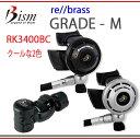 Bism ビーイズムGRADE M グレードエム レギュレーター スウィングヘッドにより 最高のくわえ心地 RX3400B/C ダイビング 重器材 【送料無料】