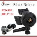 Bism ビーイズムBLACK NELEUS ブラック ネレウス レギュレーター スウィングヘッドにより 最高のくわえ心地 RX3430K ダイビング 重器材 【送料無料】