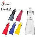 Bism ビーイズム フィン FF−FREX フレックス FF2600 ストラップタイプ ダイビング 軽器材 【送料無料】 メーカー在庫確認します