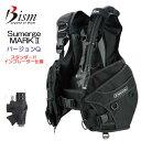 Bism ビーイズム SUMERGE BC MARK2 VERSION Q  サマージBCマーク2 バージョンQ クイックリリースウェイトポケットモデル JS3420Q..