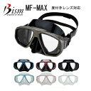 Bism ビーイズム ダイビング マスク MF-MAX マックス MF2600 二眼マスク マスクバンドカバー付 瞳とレンズの距離を 極限まで近づ..