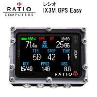 RATIO レシオ iX3M GPS Easy ダイブコンピュータ USB 充電式 【日本正規品】【送料無料】  アイ エックス スリー エムFL1104 メーカー在庫確認しますの画像