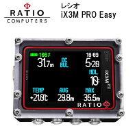 RATIO レシオ iX3M PRO Easy ダイブコンピュータ USB 充電式 バイブレーション機能搭載 【日本正規品】【送料無料】  アイ エックス スリー エムFL1105 メーカー在庫確認しますの画像