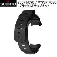 SUUNTO SUUNTO ZOOP NOVO / VYPER NOVO用 ストラップ 純正 交換用 ストラップ ベルトの画像