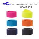 2017 GULL(ガル)ウエイトベルト Weight Belt KA-9043  KA9043 ダイビングアクセサリー スキンダイビング