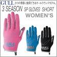 2015 GULL(ガル)SP グローブ ショート ウィメンズ GA-5576 GA5576 女性 ・ レディース 専用モデル ダイビング ●楽天ランキング人気商品● ネコポス メール便対応可能 メーカー在庫確認します
