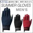 【あす楽対応】 2015 GULL(ガル)サマーグローブ メンズ2 GA-5578 ダイビング 男性専用モデルでフィット性抜群 ネコポス メール便対応可能