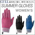 【あす楽対応】 2015 GULL(ガル)サマーグローブ2 ウィメンズ GA-5579 GA5579 ダイビング 女性専用モデルでフィット性抜群 ネコポス メール便対応可能