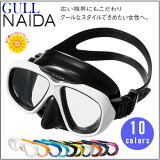 ◆点10倍◆GULL(gal) NAIDA(neida) GM-1234 伽的女士用面具排列次序抢手货[◆ポイント10倍◆ GULL(ガル) NAIDA(ネイダ) GM-1234 ガルのレディース用マスク ランキング人気商品]