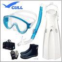 GULL(ガル) ダイビング 軽器材6点セット アビームマスク カナールドライSPスノーケ