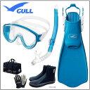 GULL(ガル) ダイビング 軽器材6点セット アビームマスク カナールドライSPスノーケル ミューサイファー フィン マリングローブ ..