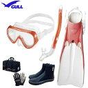 GULL(ガル) ダイビング 軽器材6点セット COCO ココマスク レイラ ドライ スノーケル COCO ココフィン&マリン グローブ メッシュ..