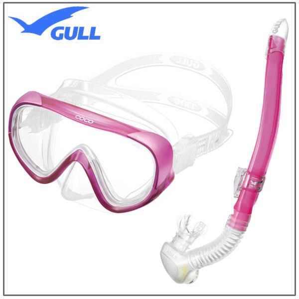 2016☆ GULL(ガル) 軽器材2点セット ココマスク レイラステイブル スノーケル GM-1231 GM-1232 UVレンズ 紫外線対策 【送料無料】レディース ダイビング シュノーケリング むせにくいので スノーケルクリアや水面移動が楽