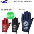 2016 GULL(ガル)SPグローブショート メンズ 男性用 GA-5572A GA5572A ダイビング スリーシーズン グローブ ネコポス メール便対応可