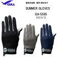 2016 GULL(ガル)サマーグローブ メンズ3 GA-5578A ダイビング 男性専用モデルでフィット性抜群 ネコポス メール便対応可能