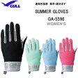 2016 GULL(ガル)サマーグローブ3 ウィメンズ GA-5579A GA5579A ダイビング 女性専用モデルでフィット性抜群 ネコポス メール便対応可能