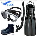 GULL(ガル)軽器材4点セット マンティス5 マスク カナールドライSP スノーケル レイラドライSP マンティス フィン & ブーツ DB301..