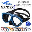 2016★新色登場☆ ★ポイント20倍★ GULL(ガル) MANTIS5  マンティス5 マスク ダイビング軽器材 GM-1035 GM-1036 GM-1037 スキン ダイビング scuba