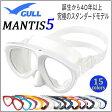 ★ポイント20倍★ GULL(ガル)★2016★ MANTIS5  マンティス5 マスク ダイビング軽器材 GM-1035 GM-1036 GM-1037 スキン ダイビング scuba メイドイン JAPAN